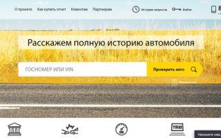 Как узнать год и месяц выпуска автомобиля по vin — пошаговая инструкция