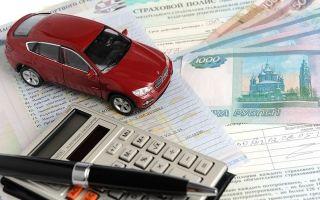 Стоимость переоформления авто — цена за перерегистрацию машины в 2020 году