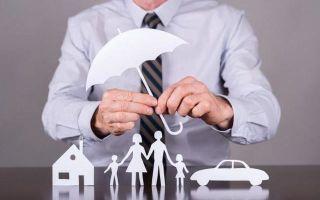 Страхование при ипотеке с господдержкой — какие нюансы ожидают заемщика?