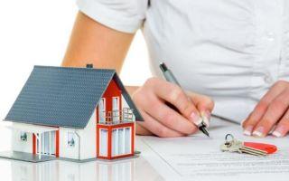Можно ли застраховать окна и мебель в квартире, сколько это стоит и что нужно