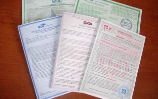 Досрочное прекращение договора страхования (early termination of insurance contract) — что это, основания