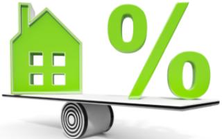 Возврат налога по ипотеке — как получить имущественный налоговый вычет