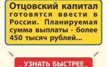 Ипотека для жителей приморского края — программы, условия, льготы