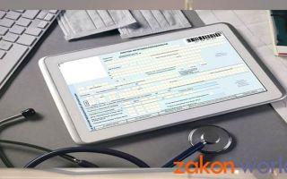 Расчет начислений по больничному листу в 2020 — порядок и алгоритм, формула, изменения