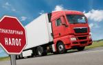 Транспортный налог для юридических лиц в 2020 — порядок расчета, ставки, тарифы