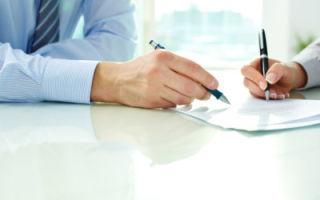 Страхование земельного участка — стоимость, условия, покрываемые риски