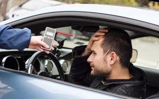 Третье лишение водительских прав — наказание и штрафы