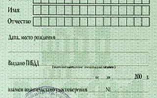 Как восстановить водительские права при утере, краже, порче