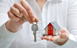 Социальная ипотека — условия программы, документы, кому дают и как получить