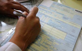 Больничный лист для ип в 2020 — можно ли получить выплаты и как это сделать?