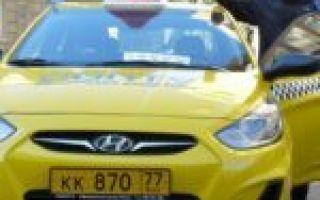 Желтые номера на машине в россии — что означают, как и где получить