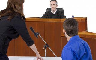 Исковое заявление об установлении вины участника дтп — бланк и образец, как составить
