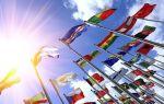 Как дмс влияет на свободу передвижения граждан в странах евросоюза?