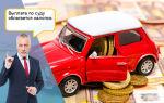 Налогообложение страховых компаний — особенности, порядок, правила, закон