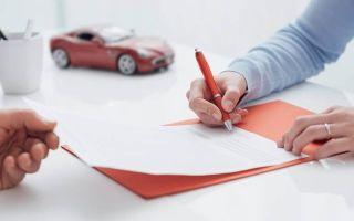Признание дкп автомобиля недействительным (ничтожным) — судебная практика, заявление