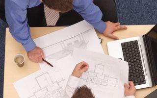 Страхование от пожара недвижимости, домов, квартир и имущества