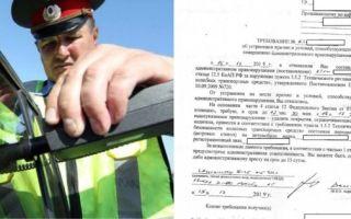 Новые штрафы гибдд за тонировку, статья коап за тонировку, лишение прав