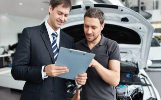Договор купли-продажи авто между физическим и юридическим лицом — бланк и образец