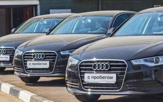 Кредитные программы для покупки автомобиля — автокредит или потребительский