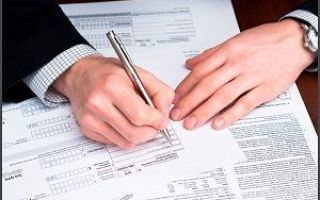 Наступление страхового случая — порядок действий, оформление, необходимые документы