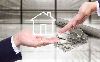 Льготная ипотека с государственной поддержкой – что это, как получить, условия и банки