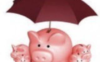 Как устроена система страхования вкладов в европе — франции, германии, англии