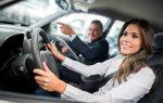 Проверка и осмотр автомобиля перед покупкой — нового и подержанного