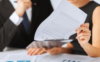Банковское страхование для юридических лиц — что это, покрываемые риски, субъекты и объекты