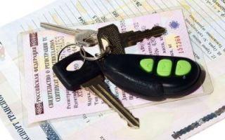 Перерегистрация автомобиля — порядок, правила и сроки переоформления