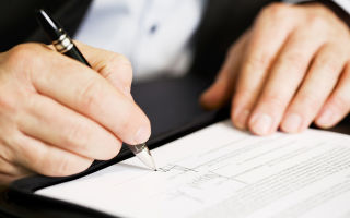 Порядок оформления пенсии по потере кормильца: куда обращаться, какие документы нужны