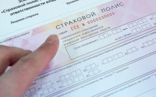 Полис дмс для детей иностранных граждан — стоимость полиса, условия страхования