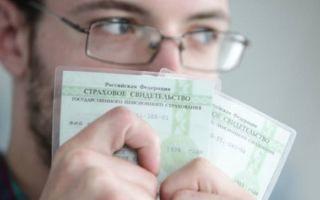 Мошенничество со снилс: схемы и методы, как не стать жертвой мошенников