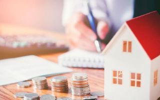 Оформление ипотеки — порядок, правила, документы, этапы и процедура, с чего начать?