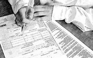 Исправление ошибки в больничном листе работодателем: как внести исправления, примеры