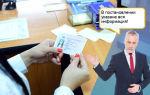 Как считается срок лишения водительских прав и как узнать когда он заканчивается?