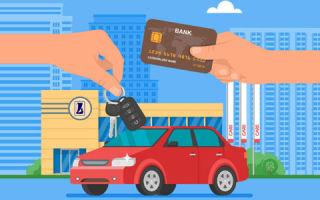 Автомобиль в кредит по госпрограмме: как купить и что для этого нужно, список авто