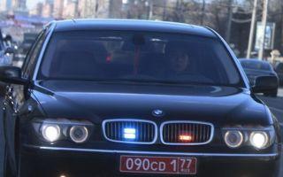 Красные номера на авто — что значат, как расшифровываются номера посольств