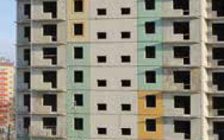 Страхование квартиры в строящемся доме — особенности, стоимость, покрываемые риски