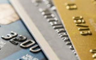 Кредитный риск — что это, его причины, виды и методы
