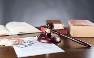 Как и в какой суд подать иск на виновника дтп — подсудность дел о дтп