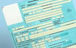 Как заполнить больничный лист — пошаговая инструкция, бланк-образец заполнения