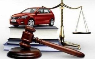 Обмен авто на авто: порядок и правила обмена машины с доплатой