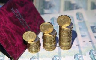 «заморозка» накопительной части пенсии — что это и сколько она еще продлится?