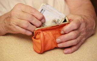 Корректировка размера страховой части трудовой пенсии по старости — что это и зачем проводится