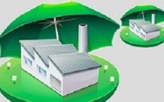 Страхование ответственности заемщика по ипотеке: понятие, особенности, покрываемые риски