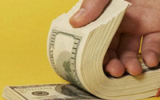 Как увеличить размер ипотеки, выдаваемой банком — способы и методы