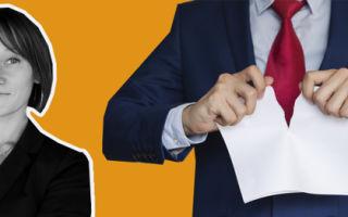 Ошибки при заключении договора страхования и способы их избежания