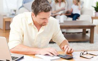 Ипотека для индивидуальных предпринимателей — как взять, условия, банки
