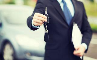 Право собственности на автомобиль — понятие и сущность, возникновение и переход
