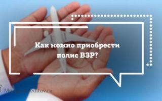 Европолис (europolicy) в страховании — что это, где действует полис